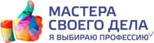 Utverzhdennoe-logo-_3